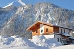 Апартаменты Ferienwohnung Achensee