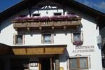 Гостевой дом Gasthof Alpenrose