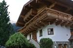 Гостевой дом Haus Bachmair