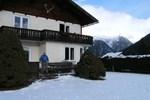 Апартаменты Landhaus Rosemarie
