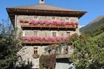 Гостевой дом Gasthof-Pension Klaunzer