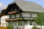 Апартаменты Ulnhof