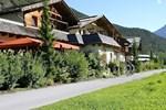 Отель Trofana Tyrol