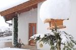 Апартаменты Apartment Tirol