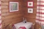 Гостевой дом Pension Stefania