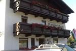 Мини-отель Frühstückspension Ostbach