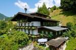 Гостевой дом Gästehaus Fellner