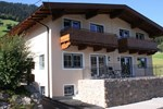 Апартаменты Holiday Home Reinie Brixen Im Thale