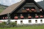 Апартаменты Landhaus Schwabgut
