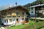 Гостевой дом Haus Waldrast
