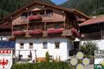 Апартаменты Haus Pitterl