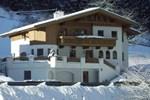 Апартаменты Alpenapart Walch