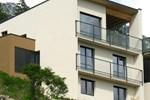 Апартаменты Apart Panoramablick