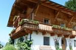 Гостевой дом Hochstaffl