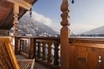 Апартаменты Apart Tyrol