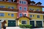 Апартаменты Appartementhaus Eberlhof