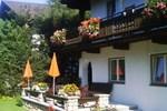 Гостевой дом Pension Bergheim