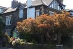 Гостевой дом Kirkwood Guest House