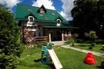 Гостевой дом Vila Sucu