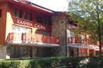 Отель Kalina Spa Hotel