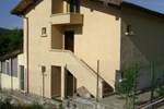Гостевой дом Dimitrovi Guest House