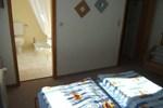 Апартаменты Apartmenthotel garni Haus am Meer