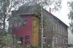 Хостел Hostel Falkenstein