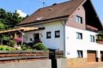 Апартаменты Ferienwohnung Eudenbach