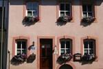 Гостевой дом Gästehaus Görges