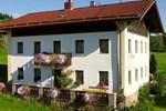 Апартаменты Ferienwohnungen am Arber