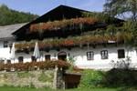 Гостевой дом Landgasthof Düllhof