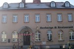 Гостевой дом Gasthaus Boselblick