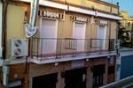 Гостевой дом Pensión Ignacio