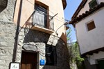 """Апартаменты Apartamentos Rurales """"La Fuentecilla"""""""