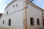 Отель Casa Rural la Botica