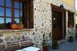 Гостевой дом Casa Rural Los Mochuelos
