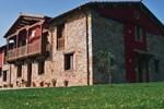 Апартаменты Apartamentos Rurales El Mirador de Cazanes