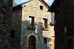 Гостевой дом Hostal Rural Aude