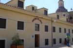 Гостевой дом Hostal El Arco