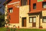 Апартаменты Apartamentos Rurales Argame