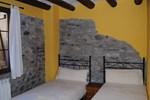 Отель Casa Pirinea