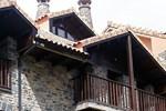 Апартаменты Apartamentos Casa Alcaire