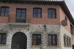Гостевой дом Hostal Crucica