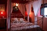 Отель Casa Rural la Quinta de Malu