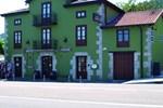 Отель Posada Término