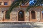 Гостевой дом Hostal Rest. Campoabierto