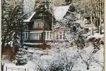 Гостевой дом Pensjonat Marsjanka