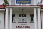 Мини-отель La Residence Kasandra