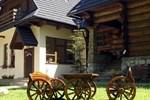 Гостевой дом Amata