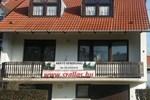 Гостевой дом Arató Vendégház